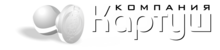 печати, штампы, факсимиле, пломбираторы, оснастка для печатей и штампов, баннеры, наклейки, плакаты, визитки, бланки, буклеты, листовки, флаеры, химки и куркино, 89257343892, картуш